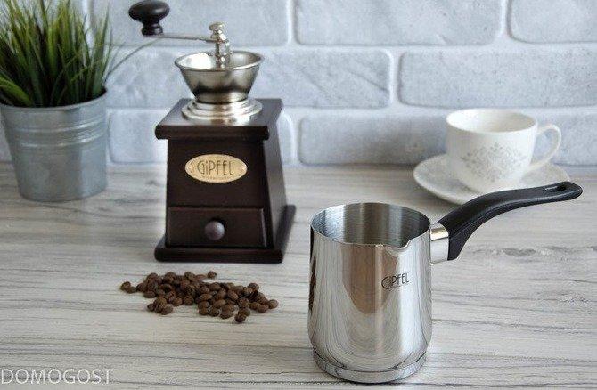 Gipfel tygielek do kawy 820 ml indukcja MAREE 10х10сm
